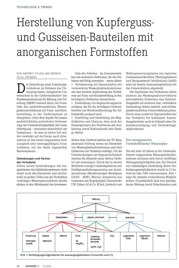 AnorganischeFormstoffe10-04-1